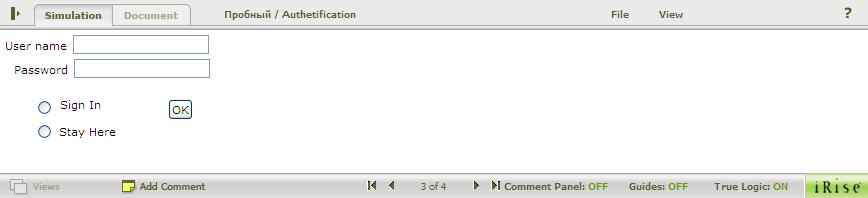 Пример симуляции в обозревателе