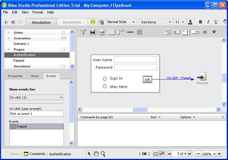 Главное окно iRise: редактирование страницы и события